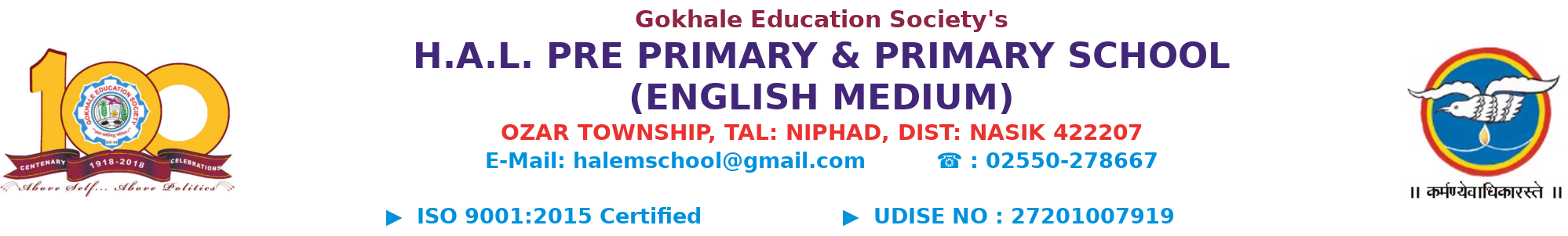 GES H.A.L. Pre Primary and Primary English Medium School
